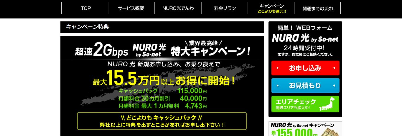 ジャパンWi-Fiサポート公式サイト