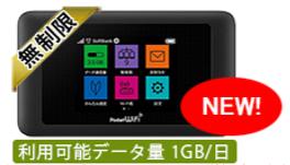 SoftBank601HW